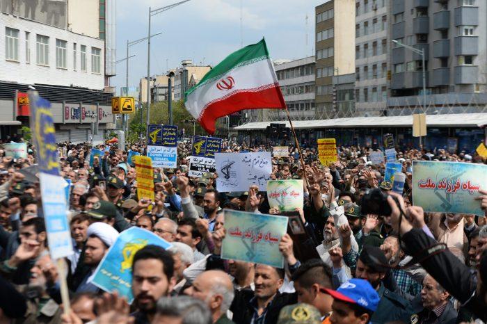 Upcoming Event: Trump's Maximum Pressure Campaign Against Iran