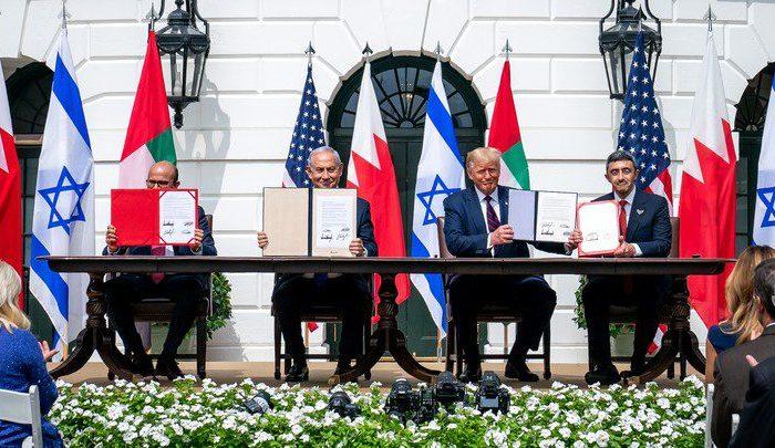 BAE ve Bahreyn'den İsrail ile Normalleşme Anlaşması