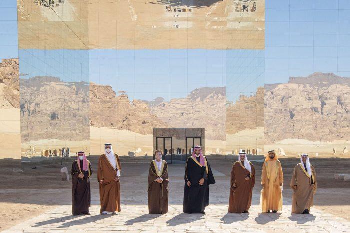 Katar'a Ablukanın Kaldırılmasında ABD'nin Rolü