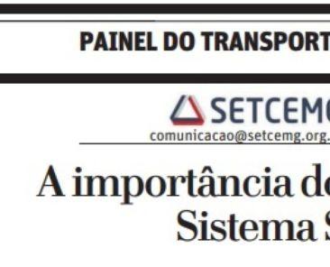 a-importancia-do-sistema-s