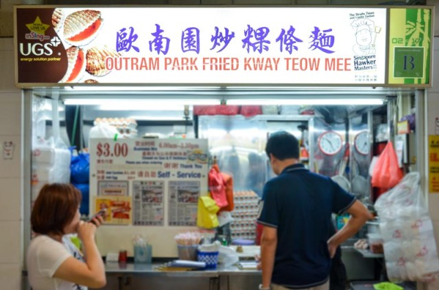 Outram Park Char Kway Teow 1 Michelin Bib Gourmand 2018 Brings Us 50 Must Try Restaurants & Street Food In Singapore