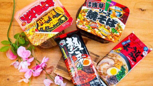 Premium Instant Noodles 10