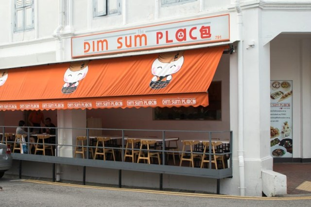 The Dim Sm Place 1