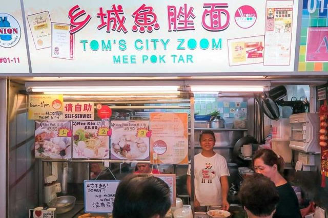 Tom Loo Tom City Zoom Mee Pok Tar 1