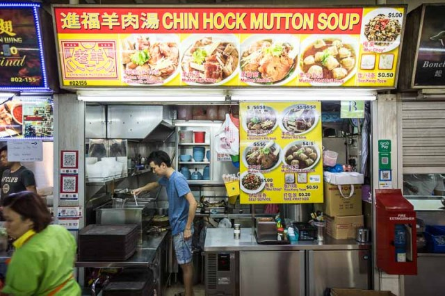 Bukit Timah Market Food Centre 13 1 of 1 10 Lip Smacking Dishes At Bukit Timah Market & Food Centre Worth Forgoing Your Ideal Bod For