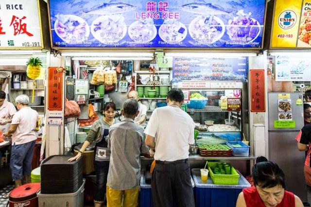 Bukit Timah Market & Food Centre 40 (1 Of 1)
