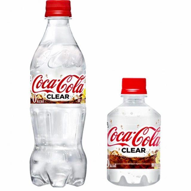 Coca Cola Clear 2 Online