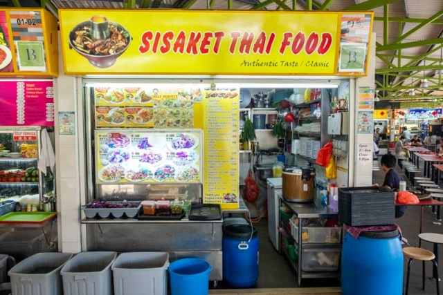 Bukit Merah View Hawker Centre 12