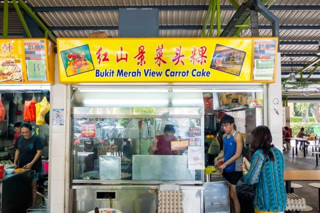 Bukit Merah View Hawker Centre 2 8 Must Try Stalls At Bukit Merah View Market & Hawker Centre For Affordable & Satisfying Dishes