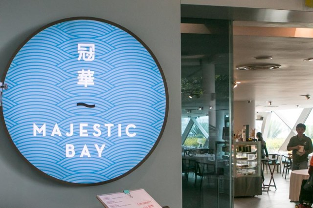 Majestic Bay Restaurant 3