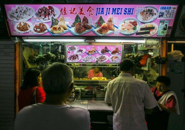 Chinatown Complex 15