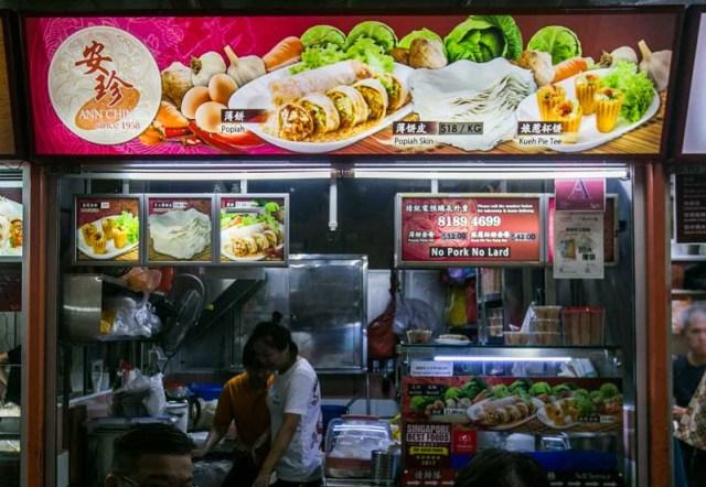 Chinatown Complex 17