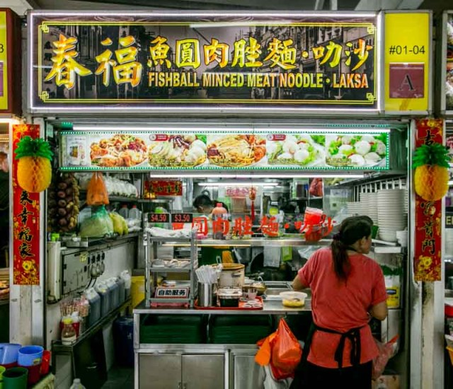 Kovan 209 Market and Food Centre 19 10 Hawker Stalls In Kovan 209 Market & Food Centre You Cannot Miss