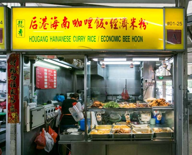 Kovan 209 Market And Food Centre 9