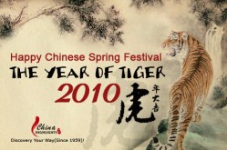 2010-chinese-new-year-card-s-A