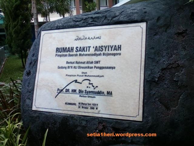 RSI Aisyiyah Bojonegoro