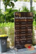 Taman Budaya Garuda Wisnu Kencana Bali (9)