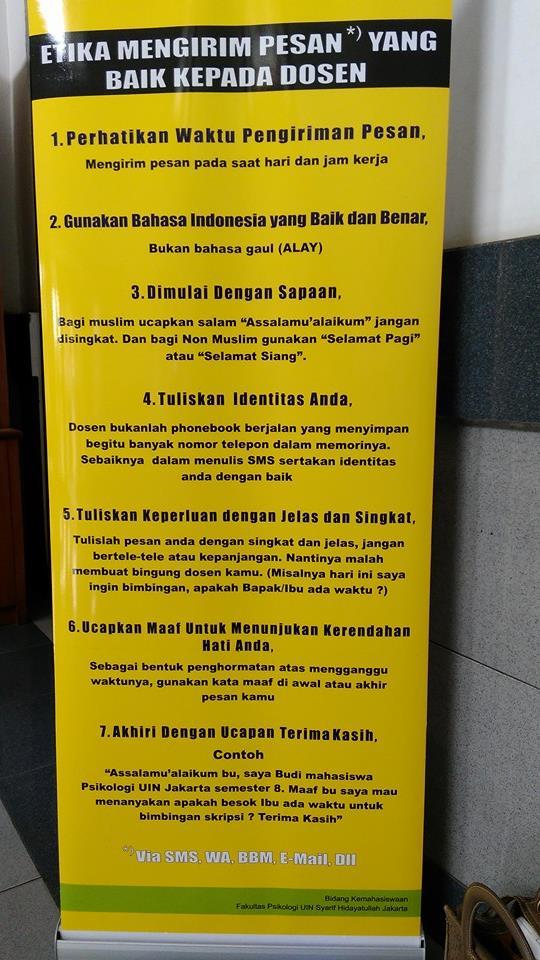 etika komunikasi mahasiswa dosen di UIN Syarif Hidayatullah Jakarta