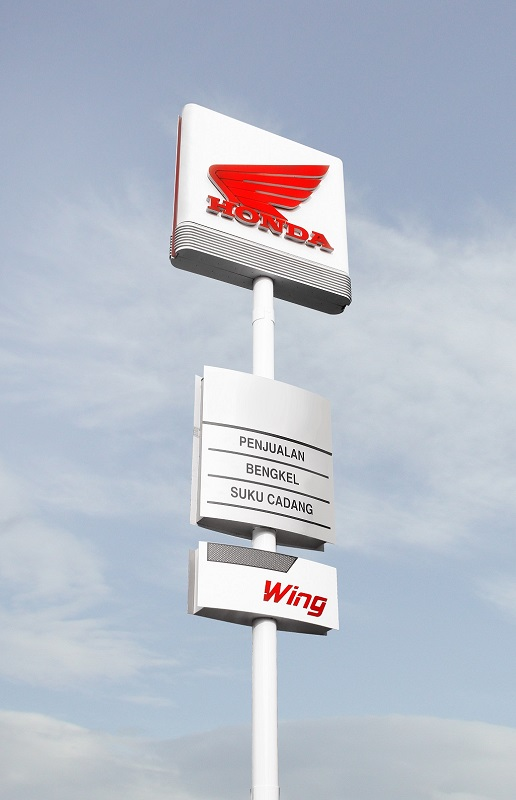 Pylon + Wing Signage