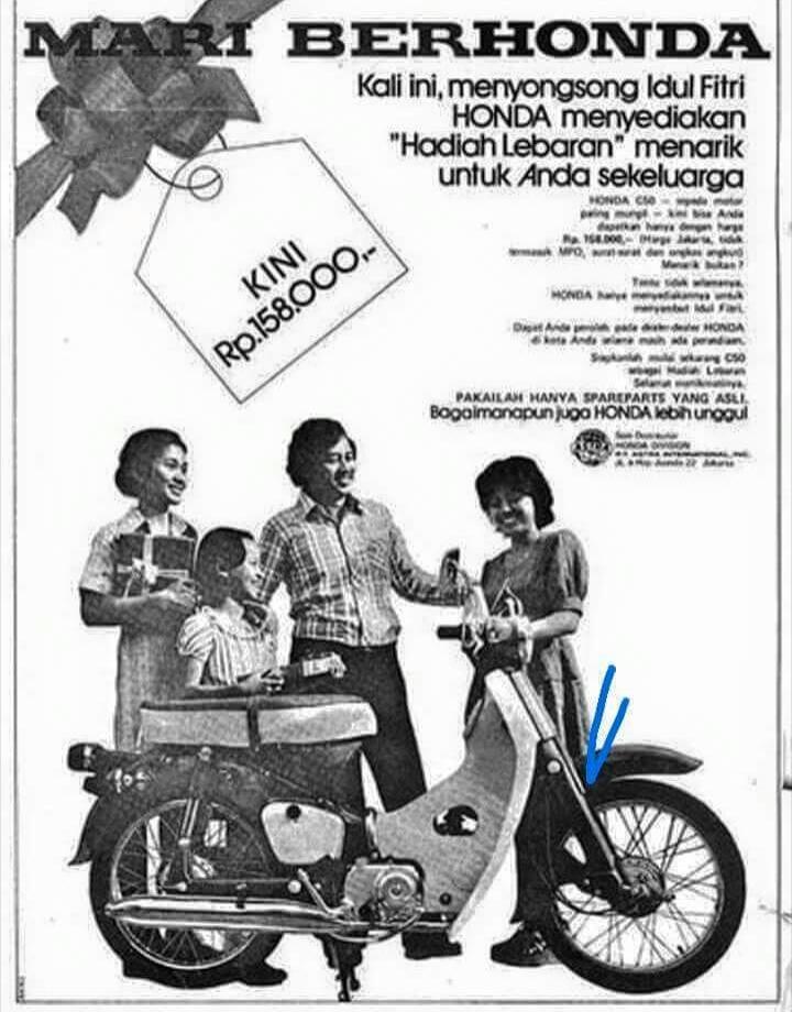 Daftar Nama Julukan Atau Panggilan Gaul Sepeda Motor Atau Mobil