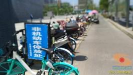 penampakan roda dua dan sepeda listrik di Ninjiang, Shanghai, China (8)