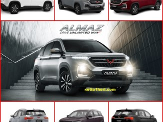 Pilihan warna mobil SUV Wuling Almaz tahun 2019