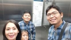 kang rio dan keluarga