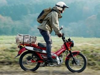 Spesifikasi dan harga Motor Bebek Trekking Honda CT125 tahun 2020
