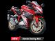 2 Varian Honda CB250RR yakni Honda CBR250RR SP dan Honda CB250RR Standar tahun 2020 (2)