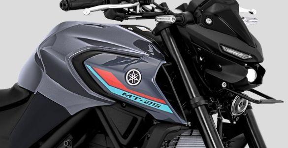 Fitur baru Yamaha MT-25 tahun 2021 (5)