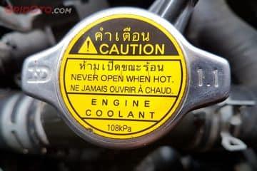 Seputar masalah radiator pada Isuzu Panther dan solusinya