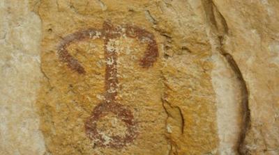رمزگشایی یکی از نقوش سنگ نگارههای غار میرملاس
