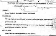 سیا به دست داشتن در کودتای ٢٨ مرداد اعتراف کرد