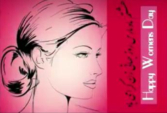 ویدئو؛ گزارشی از مراسم روز زن