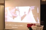 جشن موفق «روز زن» در انجمن ستین