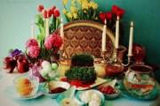 نوروز، هویت ملی و دینی ایرانیان