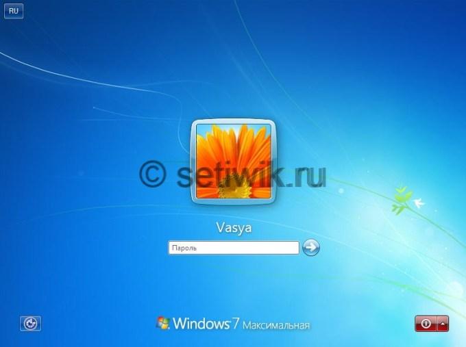 вход в windows с парольной защитой