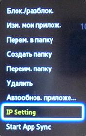 smart_new_4