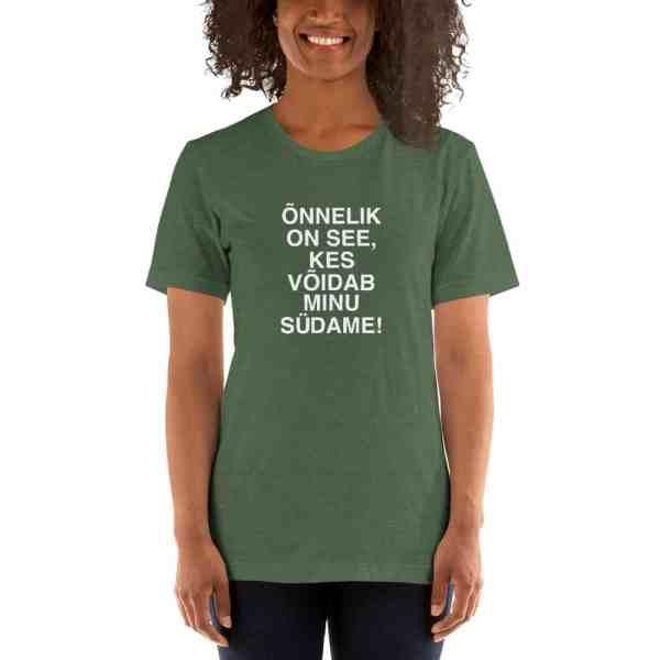 unisex premium t shirt heather forest 5fcfb73fa94cb