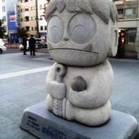 Ao Oni-kun