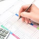 医療費控除の交通費の付き添い人の控除の範囲と書き方の詳細は?