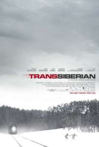 Film poster showing train and title