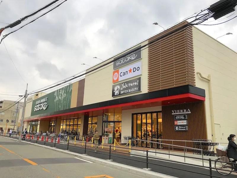 【千里丘】千里丘交差点から山田市場交差点のルート上に、スーパーサタケなどの商業施設「ビエラ千里丘」がオープンしました