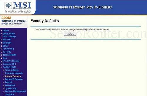 MSI RG300N Screenshots