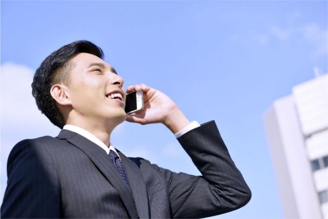 千代田区で会社設立をお考えなら【行政書士旭山法務会計事務所】へ~印鑑のセットをプレゼント~