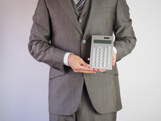 記帳代行を利用すると会社の業務負担軽減に繋がる