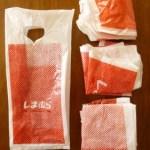 「しまむらの買い物袋は店舗で1枚1円で買い取ってもらえます」