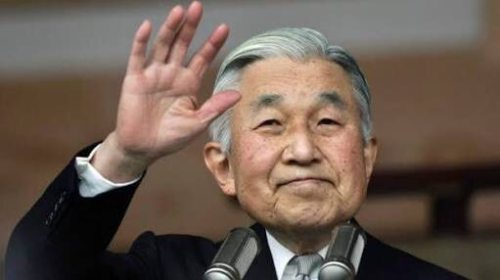 Gobierno de Japón ve factible la abdicación del emperador Akihito