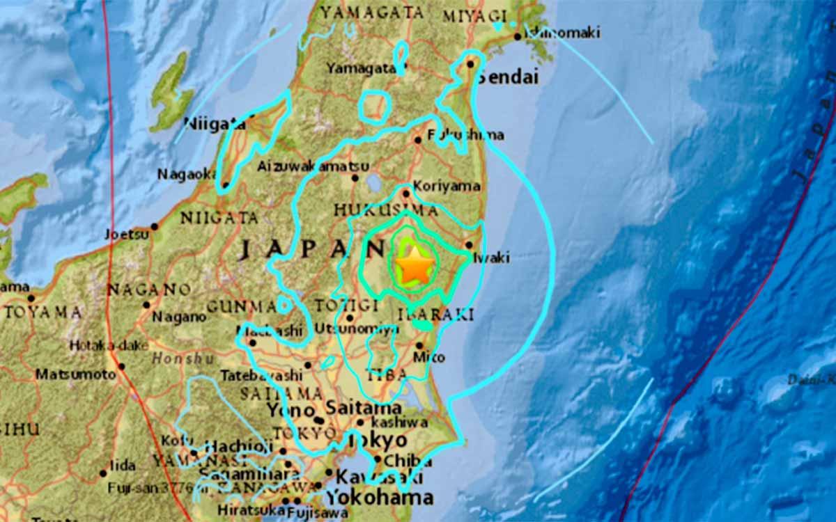 #VIDEO Sismo de magnitud 5,9 sacudió el noroeste de Japón