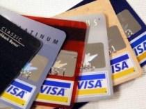 Tarjetas de Credito, prestamos, endeudamiento